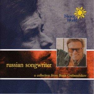 Image for 'RUSSIA Boris Grebenshikov: Russian Songwriter'
