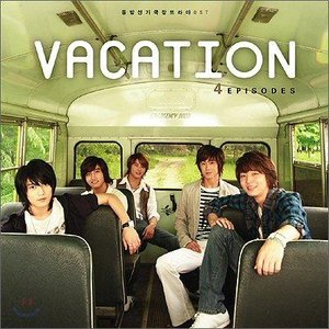 Imagen de 'Vacation'