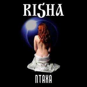 Image for 'Птаха (Single)'