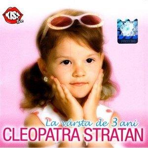 Image for 'La vârsta de 3 ani'