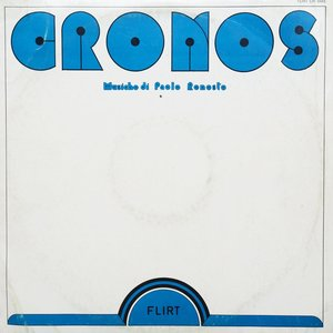 Image for 'Cronos'