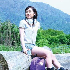 Bild för '加護亜依'