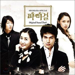 Image for 'Lim Jae Wan'