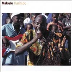 Image for 'Karimbo (Marrabenta Rap)'