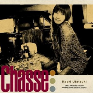 Image for 'Chasse'