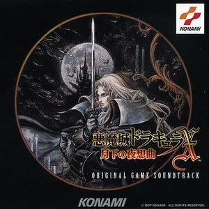 Bild för 'Castlevania: Symphony of the Night'