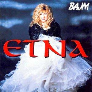 Image for 'Etna'