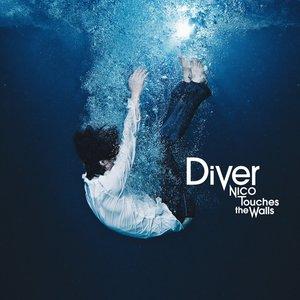 Imagem de 'Diver'