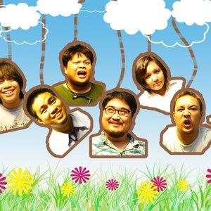 Image for 'Ang Bandang Shirley'
