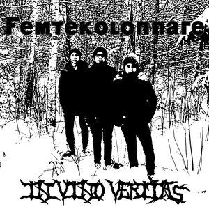 Image for 'In vino veritas'