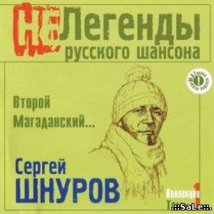 Bild für 'Отмычка'