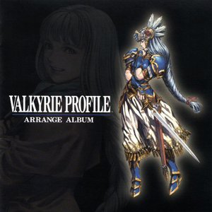 Image for 'VALKYRIE PROFILE ARRANGE ALBUM'
