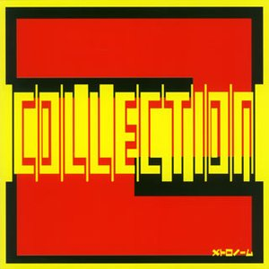 Image for 'Collection 2'
