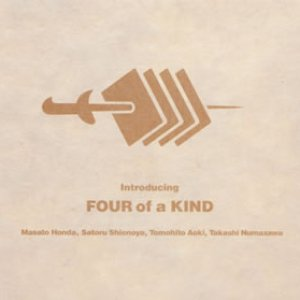 Image for 'Introducing FOUR of a KIND'