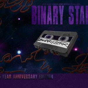 Immagine per 'New Binary Star EP'