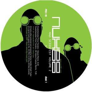 Image for 'Exsterterestrial Time Traveler (Gosub Remix)'