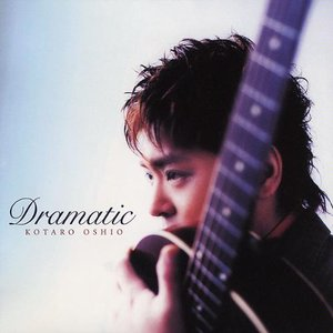 Bild für 'Dramatic'