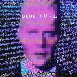 Image for 'BLUE ドリーム'