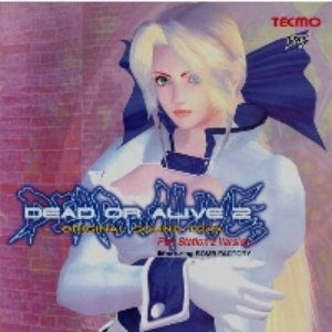 Image for 'Dead or Alive 2'