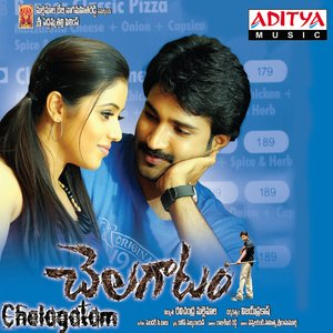 Image for 'Chelagatam'