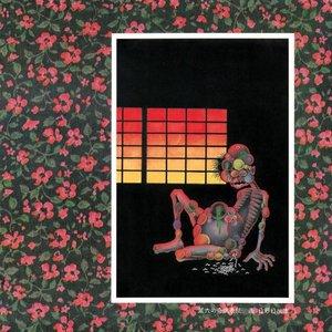 Image for 'Zouroku No Kibyou'