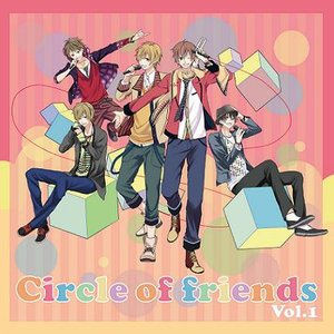 Image pour 'Circle of friends Vol.1'