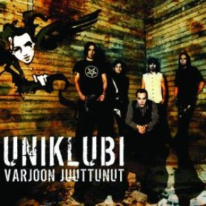 Image for 'Varjoon juuttunut'