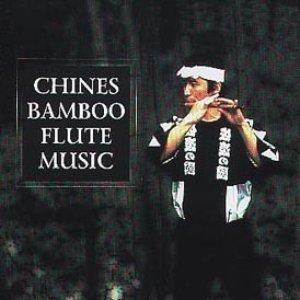 Image pour 'Ming Flute Ensemble'