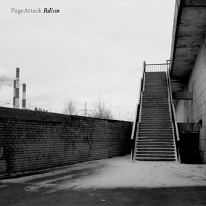 Image for 'Rdion'