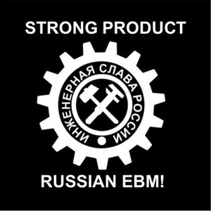 Image for 'Russian EBM!'