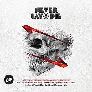 Immagine per 'Never Say Die (Deluxe Edition)'