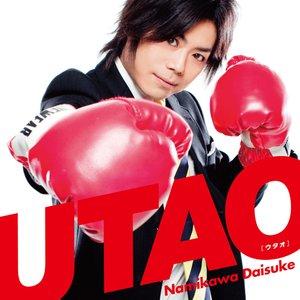 Image for 'UTAO'