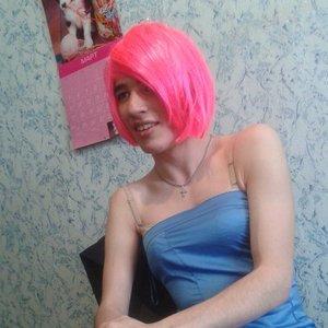 Bild för 'Стелла Лютая'