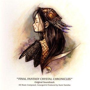 Image for 'Kaze no Ne (Final Fantasy Crystal Chronicle Opening Theme)'