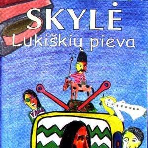 Image for 'Lukiškių Pieva'