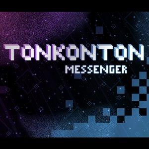 Image for 'Messenger'