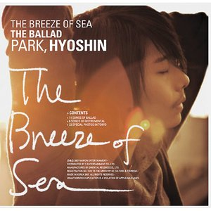 Image for 'The Breeze Of Sea'