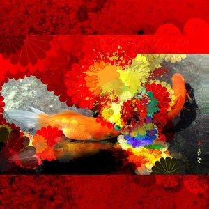 Image for 'Vì em quá yêu anh'