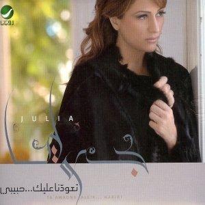 Image for 'Ta'awadna Aleik'
