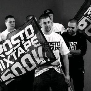 Image for 'PROSTO Mixtape 600V'