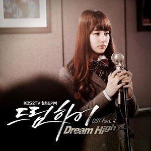 """""""드림하이 OST Part.4""""的封面"""
