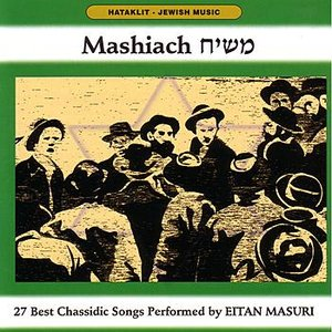 Image for 'Mashiach'
