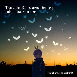 Image for 'Tsukasa Reincarnation e.p.'