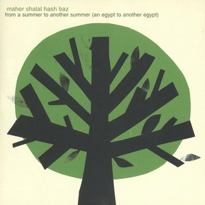 Image for 'From a Summer to Another Summer'