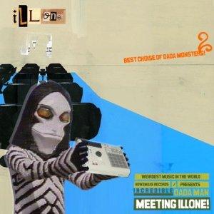 Imagem de 'illone 3'