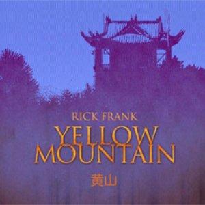 Image for 'Rick Frank'