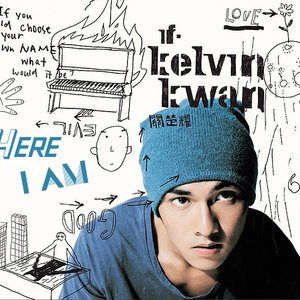 Image for 'Here I Am'