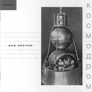 Image for 'Kosmodrom'