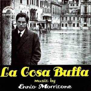 Image for 'Gocce di pioggia'