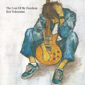 Image for 'The Cost Of My Freedom'